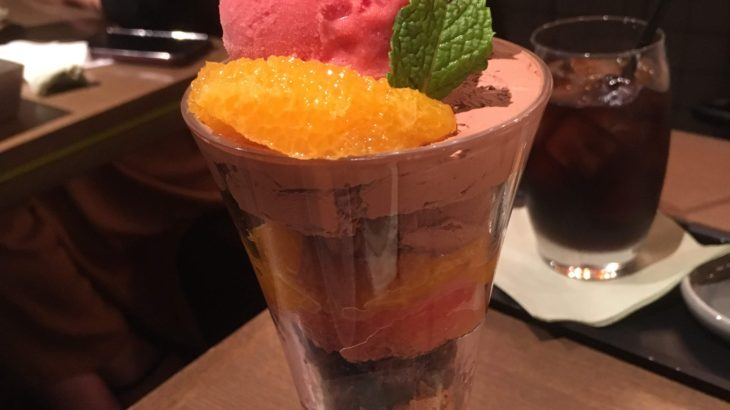 【日比谷】デリーモのショコラオランジュのパフェ
